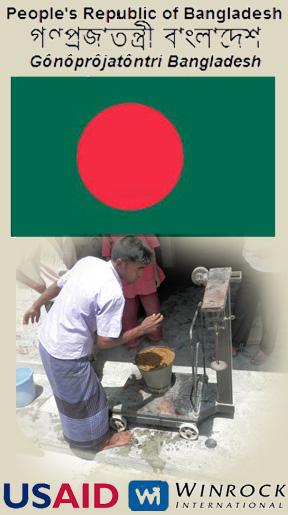 compost making Bangladesh